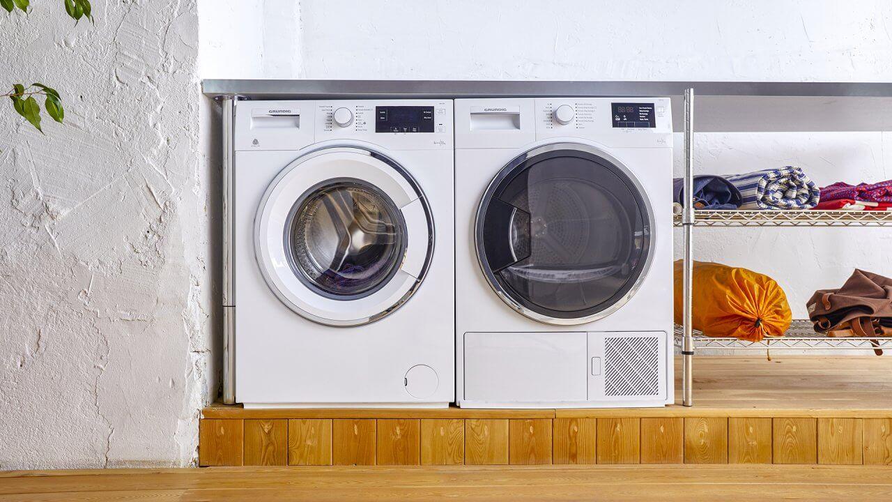 grundig çamaşır makinesi